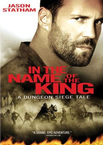 Image for In The Name Of The King: A Dungeon Siege Tale