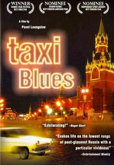 Image for Taxi Blues