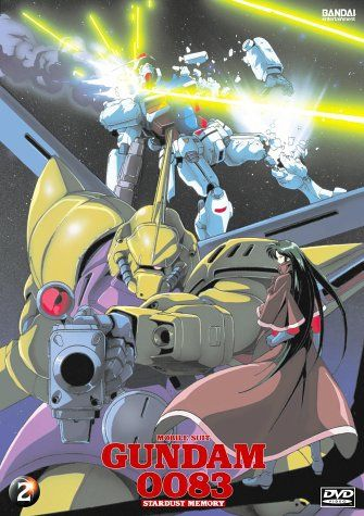 Image for Mobile Suit Gundam 0083: Stardust Memory