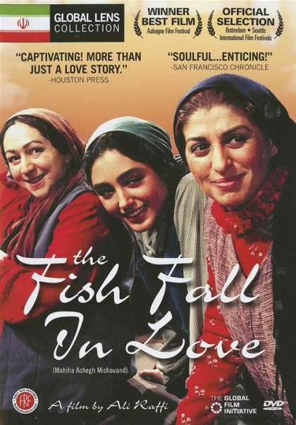 Image for Fish Fall in Love, The